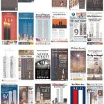 9/11 front pages on the tenth anniversary